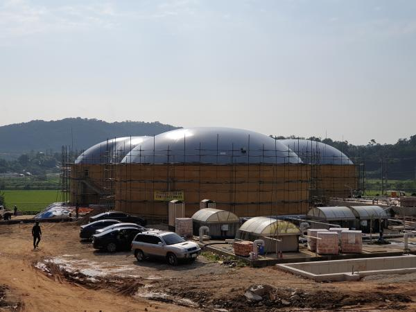 New plant in South Korea!